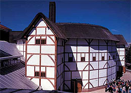 <p>The Globe - <a href='/triptoids/theglobe'>Click here for more information</a></p>