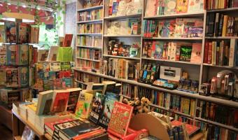 <p>Village Books - <a href='/triptoids/village-books'>Click here for more information</a></p>