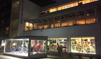 <p>The Design Museum - <a href='/triptoids/the-design-museum'>Click here for more information</a></p>