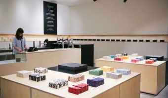 <p>Mast Brothers  - <a href='/triptoids/mast-brothers'>Click here for more information</a></p>