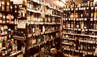 Gerry`s Wines and Spirits