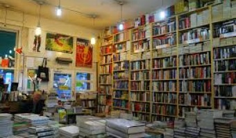 <p>Judd books - <a href='/triptoids/judd-books'>Click here for more information</a></p>