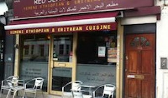 <p>Red Sea Restaurant - <a href='/triptoids/red-sea'>Click here for more information</a></p>
